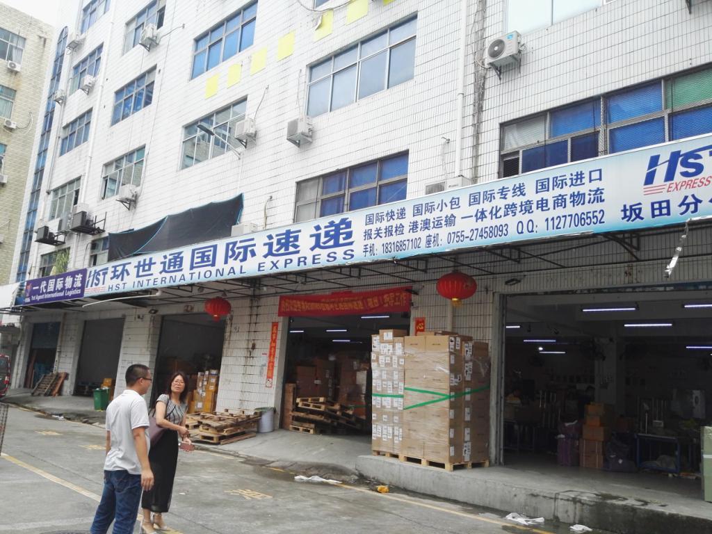 上海环创国际物流股份有限公司介绍?